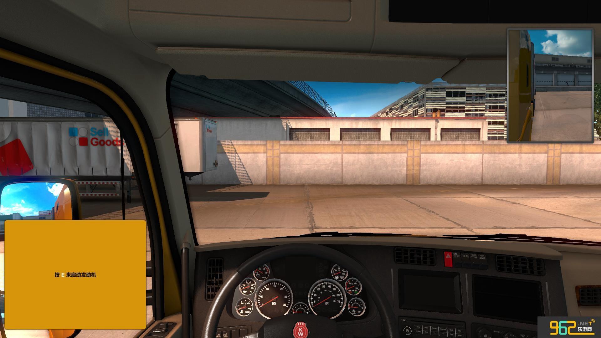 美国卡车模拟官方中文版截图4