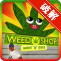 大麻面包店 Weed Bakery The Game无限金币修改版v1.32