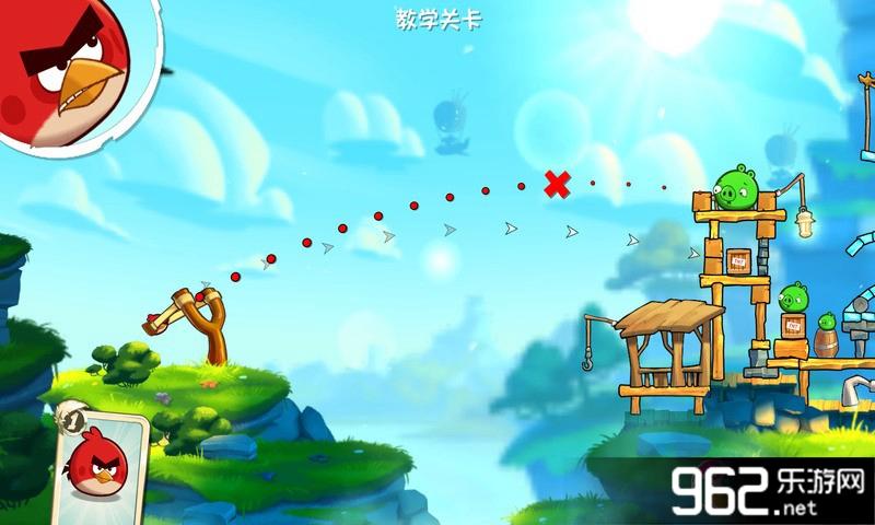 愤怒的小鸟2猴年春节内购破解版(06新版)v2.5.1截图2