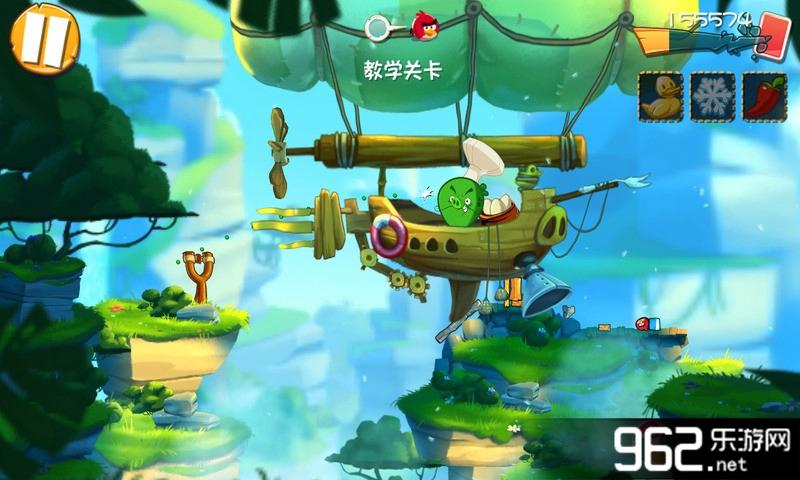 愤怒的小鸟2猴年春节内购破解版(06新版)v2.5.1截图3