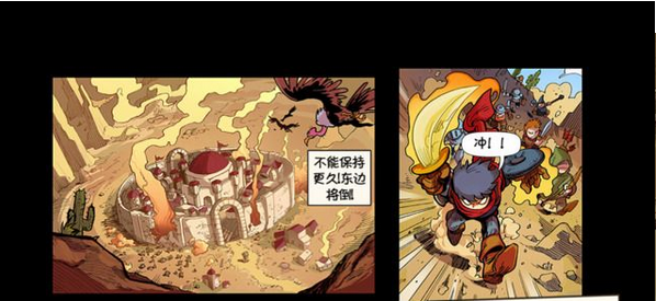 皇家守卫军边境中文版v1.0.0_截图0