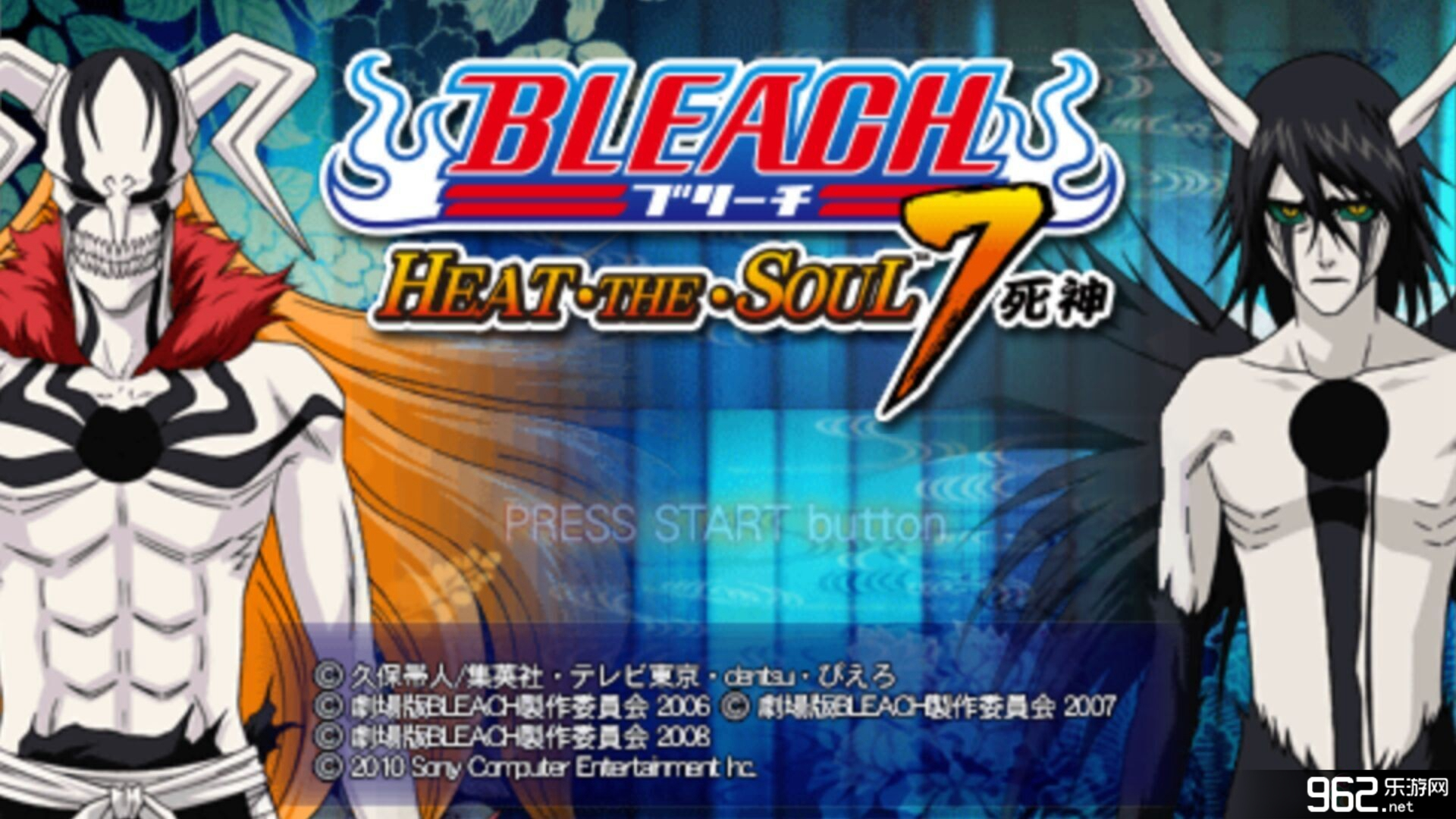 死神:灵魂升温7PSP移植版v2.1.0_截图
