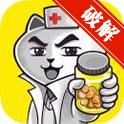 超脱力医院无限金币修改版1.0.22.1