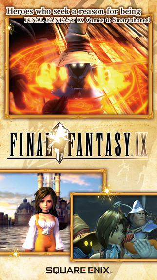 最终幻想9ios免付费版v1.0.4_截图3