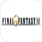 最终幻想9ios官方版