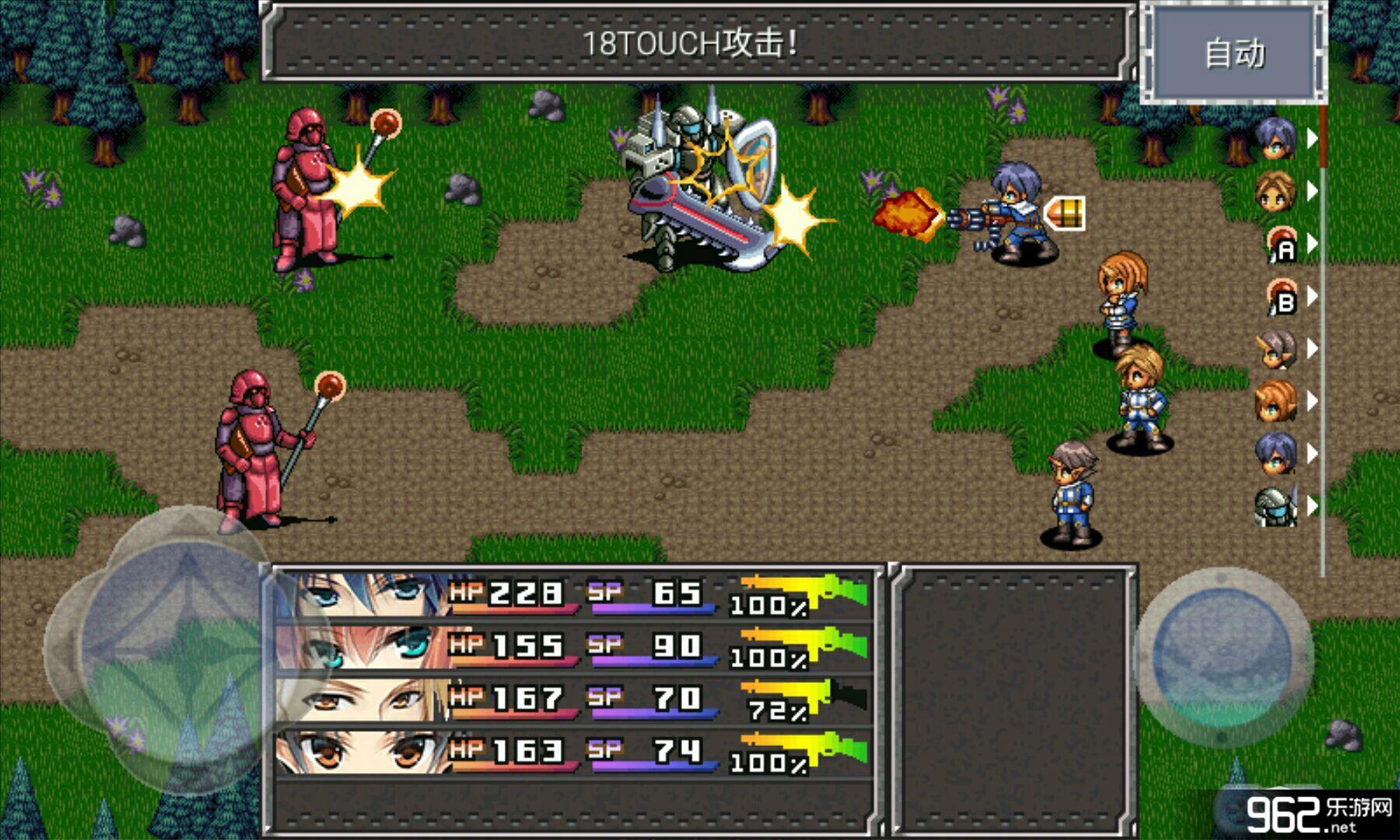 钢铁孤狼 RPG Chrome Wolf - KEMCO完整汉化版v1.0截图3