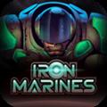 钢铁陆战队ios破解版v1.2.8