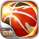 CBA传奇苹果版