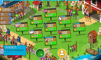 农场很忙 Farm Away!无限钻石修改版v1.2.8_截图3
