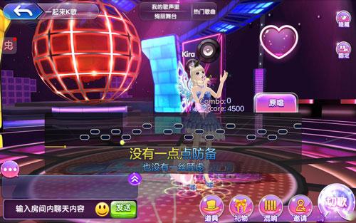 唱舞团官方版(唱歌+手指舞蹈)v1.1_截图