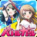 战斗女子高校ios版v1.0.56