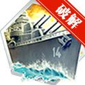 1942太平洋前线无限金币修改版