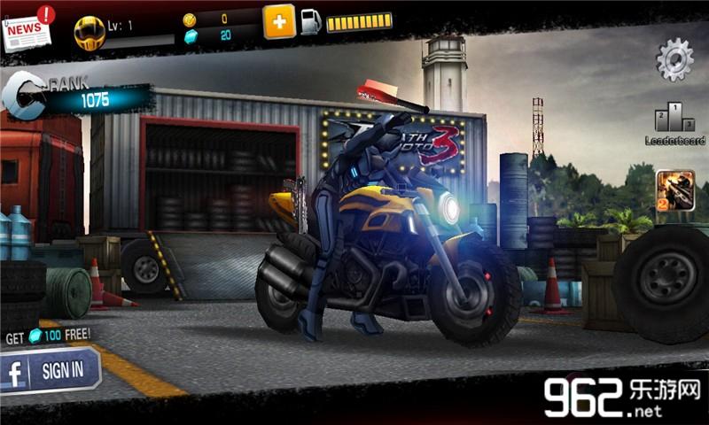 暴力摩托3购买升级全免费修改版v1.2.4_截图2