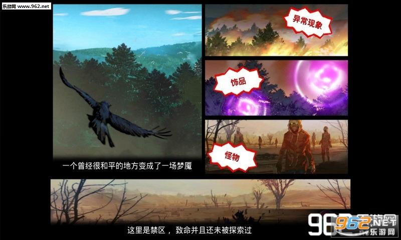 遗弃之地中文汉化破解版(含数据包)v1.0.13_截图0