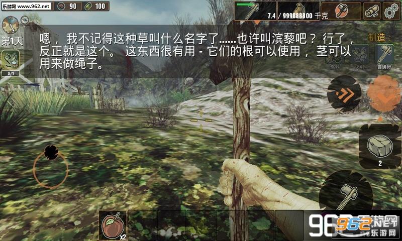 遗弃之地中文汉化破解版(含数据包)v1.0.13_截图1