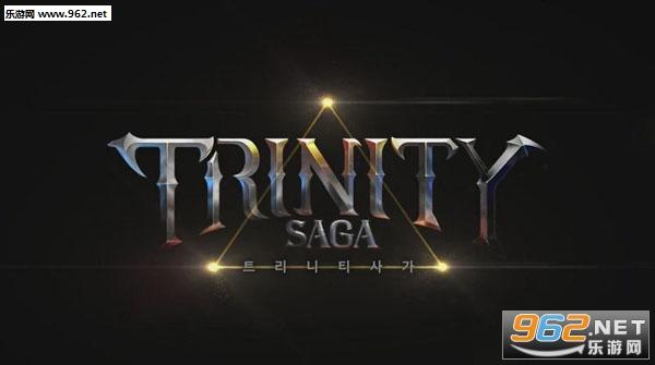Trinity Saga三位一体传奇ios汉化版_截图