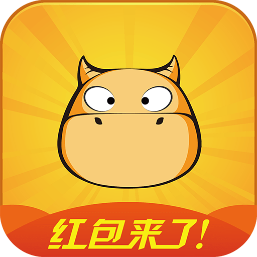 牛币app
