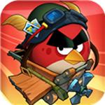 愤怒的小鸟:王牌战机ios版