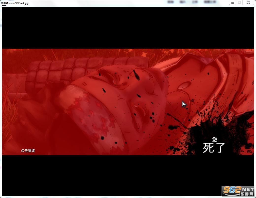 行尸走肉:米��恩中文破解版截�D4