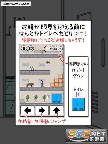 快点去厕所(奇葩找厕所)v1.0.2_截图4