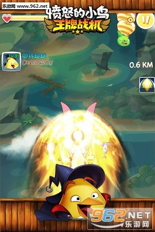 愤怒的小鸟王牌战机安卓版v1.0截图3