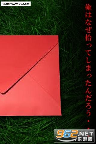 红色信封ios中文版_截图1