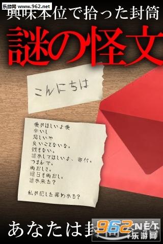 红色信封ios中文版_截图2