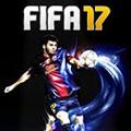 FIFA17安卓版