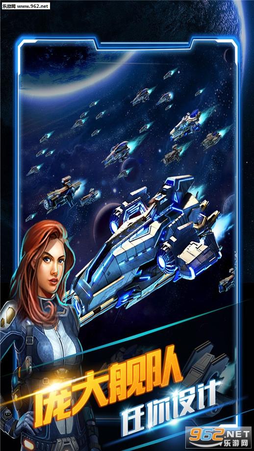 星级大战舰ios版v1.4.5截图0