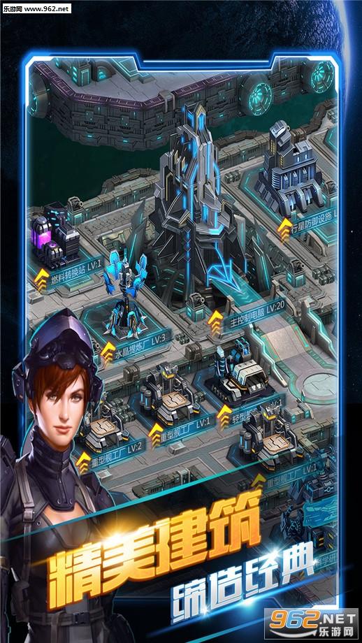 星级大战舰ios版v1.4.5截图4