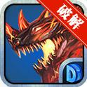 恐龙战争 Dinosaur War无限金币修改版