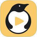企鹅直播腾讯版