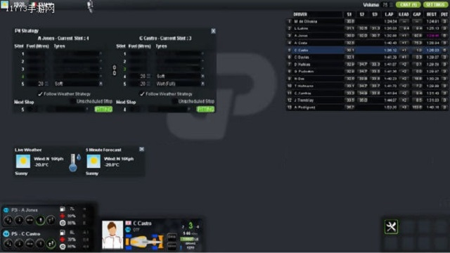 iGP经理(iGP Manager)官方安卓版v1.0.0截图2