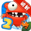 非常跳跃2 Mega Jump2无限金钱修改版