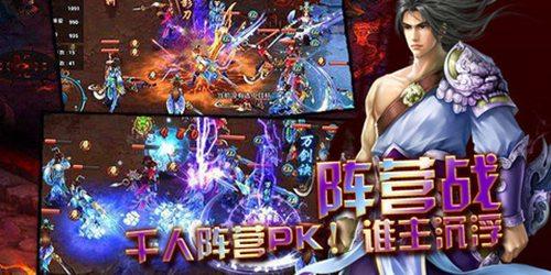 古剑奇侠手游官方版v1.0.0截图3