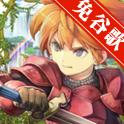 圣剑传说:最终幻想外传免谷歌验证版