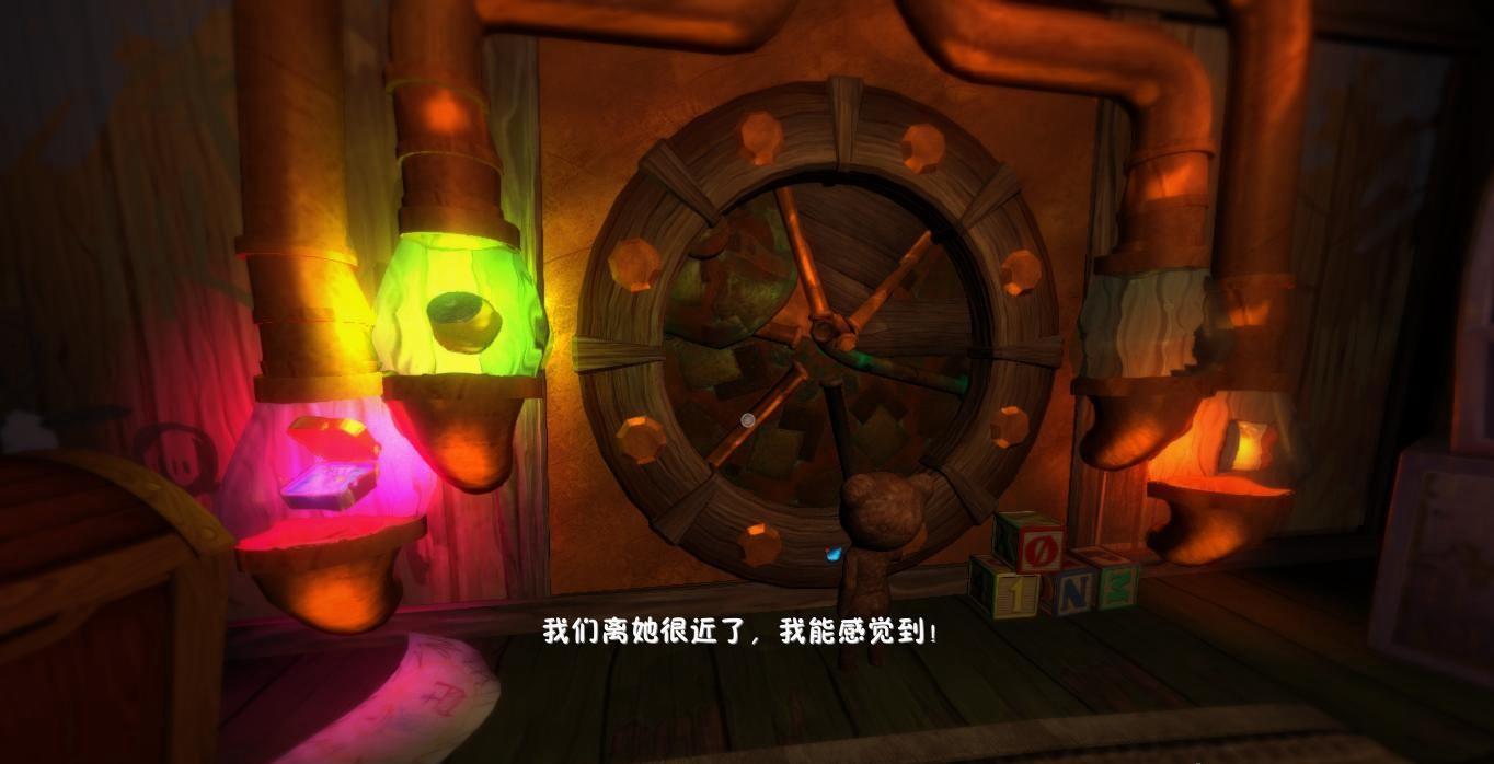 梦意杀机汉化中文版截图8