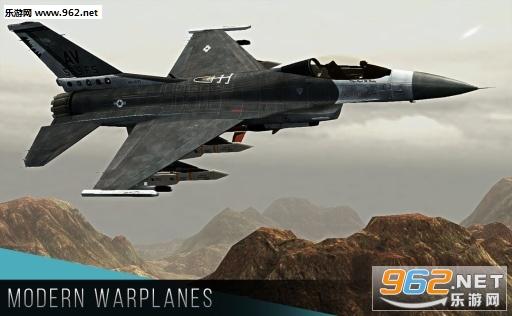 现代战机破解版v1.1_截图