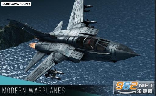 现代战机破解版v1.1_截图4
