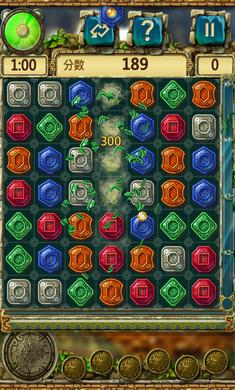 蒙特祖玛3无限钻石修改版v1.1.0_截图