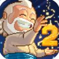 沙盒2(The SandBox2)安卓版