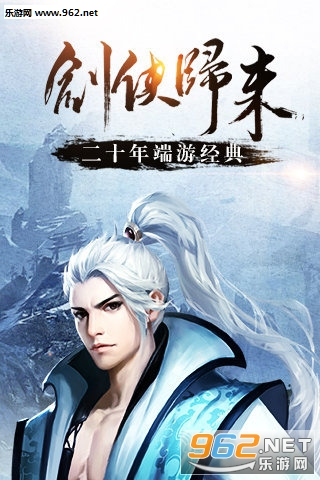 剑侠情缘手游正式版v1.7.1_截图0
