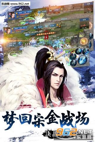 剑侠情缘手游正式版v1.7.1_截图2