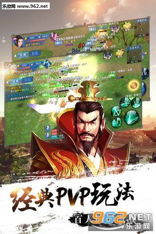 剑侠情缘手游正式版v1.7.1_截图3