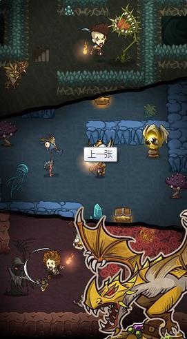 贪婪洞窟无限金币破解版_截图