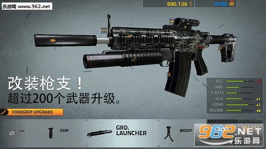枪林弹雨2v1.5.1截图2