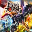 Dragon Project ios中文版