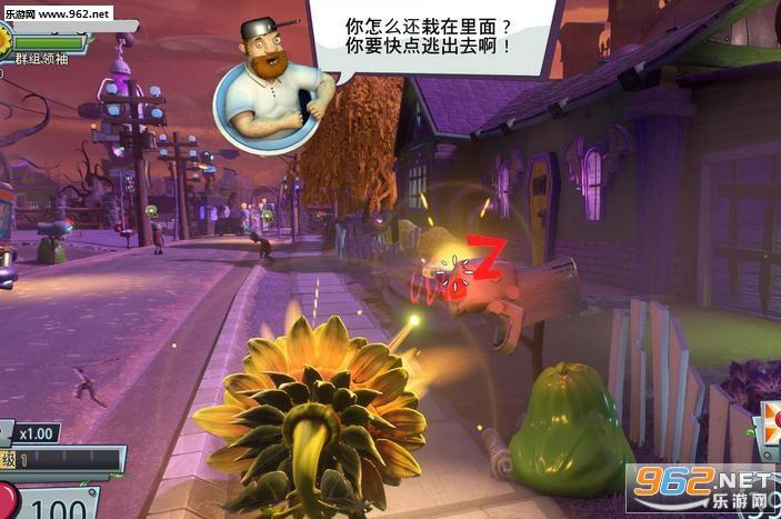 植物大战僵尸花园战争2简体中文汉化补丁