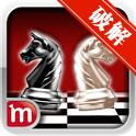 国际象棋大师无限金币版