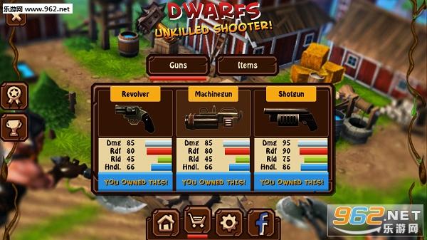 小矮人射击枪支全解锁修改版v1.4截图2